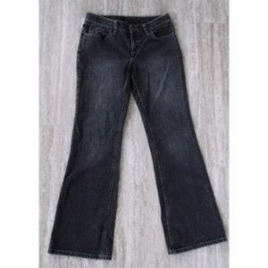 Ann Taylor Loft Gray Stretch Boot Cut Jeans 0 P